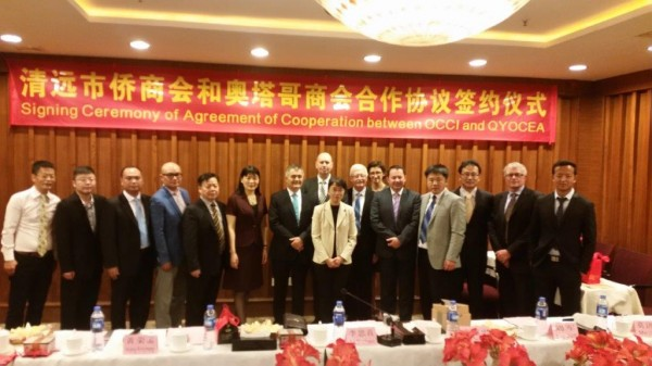 Visit to China as Chair of the Dunedin Shanghai Association